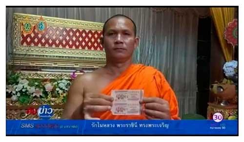 buddhist-monk-lottery-jackpot
